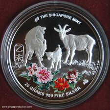 2015 Year of The Goat Silver 20gm Medal Singapore Mint