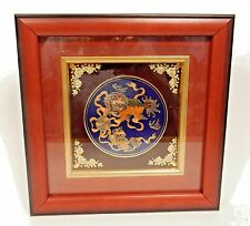 Cloisonne Enamel Picture Lions Framed Taiwan Crafts Exhibition 1999 Award Prize