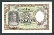 HONG KONG  500 Dollars ND1960s  VF/XF  THE CHARTER BANK  RARE BANKNOTE