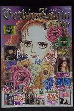 JAPAN Book: Gothic & Lolita Bible vol.14