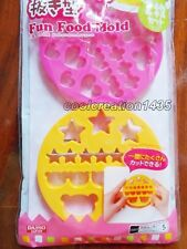 """FOOD PLASTIC MOULD 2 Pc. HAM CHEESE BENTO CUTTER 3.5"""" DAISO  KITCHEN ACCESSORIES"""
