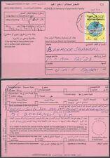 1987 UAE ADVICE OF DELIVERY Einschreiben-Rückschein [bl0066]