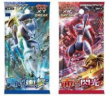 2 Boosters Pokémon XY8 : XY Break Blue Impact + Red Flash - Japonais