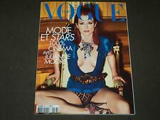 2008 MAY VOGUE PARIS MAGAZINE - JULIANNE MOORE - FASHION MODELS - O 7300