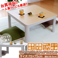 Square Kotatsu Table Heater White Top Reversible 75x75cm