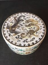 CHINESE ANTIQUE 19TH CENTURY FAMILLE VERTE DRAGON PORCELAIN ROUND BOX