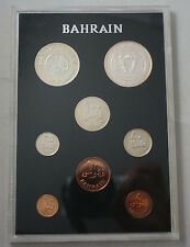 BAHRAIN 8 Coins 1965-1969 Proof Set KM PS2