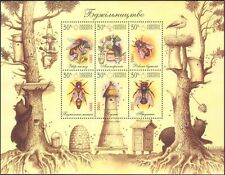 Ukraine 2001 Bees/Insects/Bee-keeping/Nature/Food/Hive/Honey 6v sht (b4282)