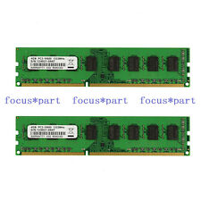 8GB KIT (2x4GB) PC3-10600 DDR3-1333MHz 240pin AMD Motherboard Memory RAM Module