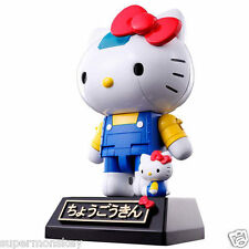 BANDAI TAMASHII NATIONS CHOGOKIN BLUE VER HELLO KITTY ACTION FIGURE BD96835