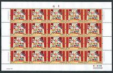 China 2015-2 New Year Greeting(I) Ram Stamp Full S/S 拜年(一)