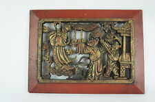 "Superb Antique chinese carved wood panel, 9"" [Y8-W6-A9-E9]"