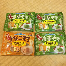 Japanese Green Tea Matcha and raosted soybean flour flavor Chocolate 4 packs