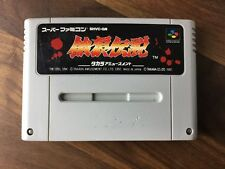 Fatal Fury Garou Densetsu Super Famicom Japanese Import Japan SFC SNES
