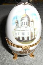 CERAMIC - PAINTED - 3 FOOTED EGG  - TRINKET BOX