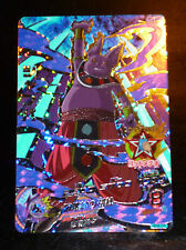 DRAGON BALL Z GT DBZ HEROES GOD MISSION PART 8 CARD PRISM CARTE HGD8-CP5 CP 2016
