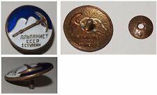 Emailliertes Schrauben-Abzeichen Bergsteiger UdSSR Stufe 1