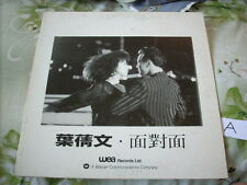 a941981 Sally Yeh  葉蒨文 葉倩文 Promo LP Single Face to Face 面對面 (A) Gatefold Jacket