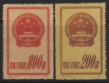 [JSC]1951 The 2nd Anniversary Founding of the People's Republic -National Emblem