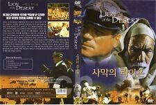 Lion Of The Desert (1981) - Anthony Quinn  DVD NEW