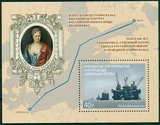 """RUSSIA 2012 Souvenir Sheet, End of Building of Gas Pipeline """"Nord Stream"""", MNH"""