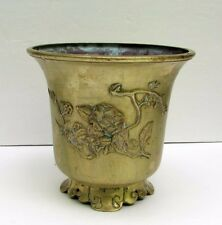 Antique Footed Solid Brass Bronze Cache Pot Flower Pot with Raised Floral Relief