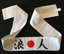 Japanese Martial Arts Sports Hachimaki RONIN (Loyal Hero) Headband Made in Japan