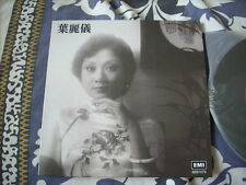 a941981 Frances Yip EMI Paper Back CD  葉麗儀 HK TVB TV Drama Series Song 上海灘