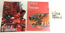 Japan Import NEW PUZZLE & DRAGON - PAD SET OF 3 Clear Case File 2xA4 & B6 file