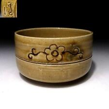DC4: Japanese Pottery Tea Bowl, Seto Ware, Yellowish glaze, Kizeto style, Flower