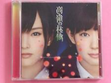 "NMB48 CD ""Takane no Ringo"" Theater ver. 9th Single, Without Obi"
