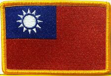 TAIWAN Flag Patch With VELCRO® Brand Fastener Military Version #15
