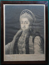 William Dickinson 18th Century Engraving of Catherine the Great of Russia 1773