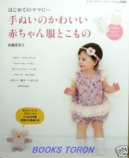 Hand-sewn Pretty Baby's Clothes & Goods /Japanese Wear Sewing Pattern Book