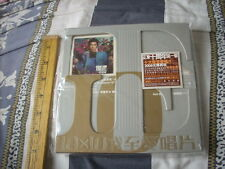 a941981  Andy Hui 許志安 Sealed CD Soil 爛泥 10 X 10 我至愛唱片