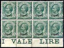 Colonie Egeo Lipso 1912 n. 2 ** blocco di 8 (m2321)