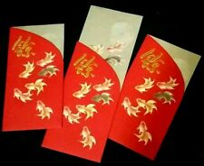 2016 Manulife Singapore CNY Packet/ Ang Pow - 1 pc (ang pow with pocket)