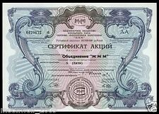 LOCAL RUSSIA Certificate 5 Shares MMM 1994 Series - AA - UNC!