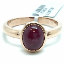 18K Rose Gold Natural Cabochon  Ruby Ring. July Birthstone.