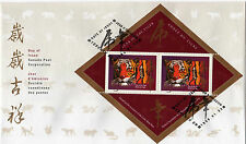 Canada 1998 90 cents lunar year of tiger stamps First Day Cover
