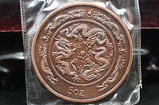 1988 China Zodiac 5oz Red copper Commemorative coins - Year of the Dragon 07