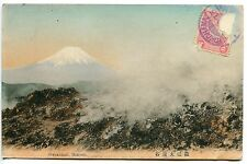 CARTE POSTALE ASIE JAPON AWAKIDANI  HAKONE  / FRANCE VIA SIBERIE .