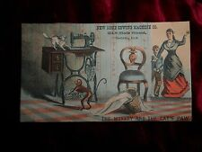 VICTORIAN TRADE CARD - NEW HOME SEWING MACHINE  CAT & MONKEY  Antique OLD