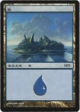 Magic the Gathering 126 MPS Arena 2008 Land Island Japanisch