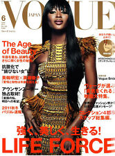 VOGUE Japan JUNE 2011 NAOMI CAMPBELL Karen Elson ANJA RUBIK Crysta Renn @NEW@