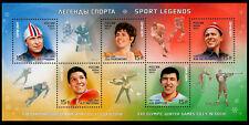 Russia. Sport Legends. Souvenir sheet - #2. 2013. MNH (BI#34)