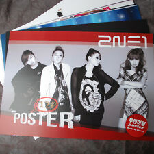 K-POP  2NE1 DARA BOM C.L MINZY 12 Posters (12PCS) Collection Bromide NEW !!