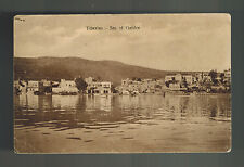1926 Palestine Tiberias Real Picture Postcard Cover to USA Sea of Galilee