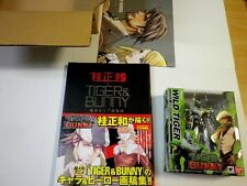 TIGER & BUNNY Original &  art book Figuarts wild tiger limited version rare