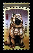 Canada #2140 MNH, Lunar New Year of the Dog Stamp 2006